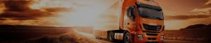 Перевозка дорогих грузов
